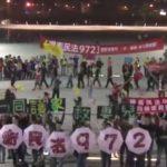 影片-各地自發維護婚姻價值,台中快閃護民法972