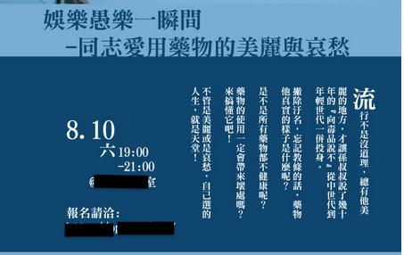螢幕快照-2014-07-22-下午1.46.40