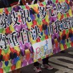同性戀者有甚麼人權? / 關啟文