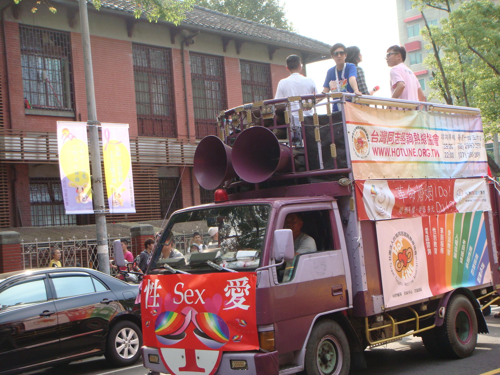 2012 同志遊行 性愛車隊