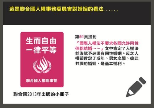 圖片來源:香港明光社