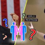 歐巴馬推動『中立性別廁所』的性別迷思