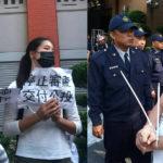 同性戀已能依法成家 簽手術同意書 台灣不需要會升高社會對立的同性婚姻|公民愛家行動