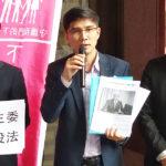 【新聞稿】幸福盟提告中選會主委陳英鈐    違反公投法35條妨害人民公投