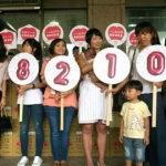 會前新聞稿|愛家三公投連署書達1,982,100份  為了台灣的下一代  邁向破500萬同意票