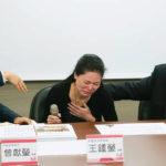 中醫診所老闆娘王女士澄清:絕無要求員工抄寫病歷